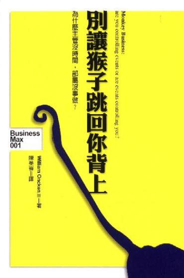 product-cover